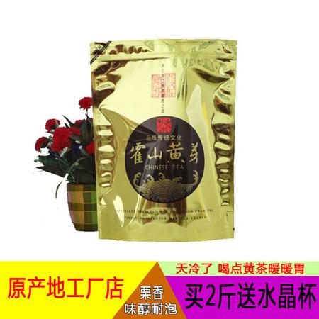 2017年新茶叶春茶安徽霍山黄芽明后雨前黄茶袋装散装500G包邮